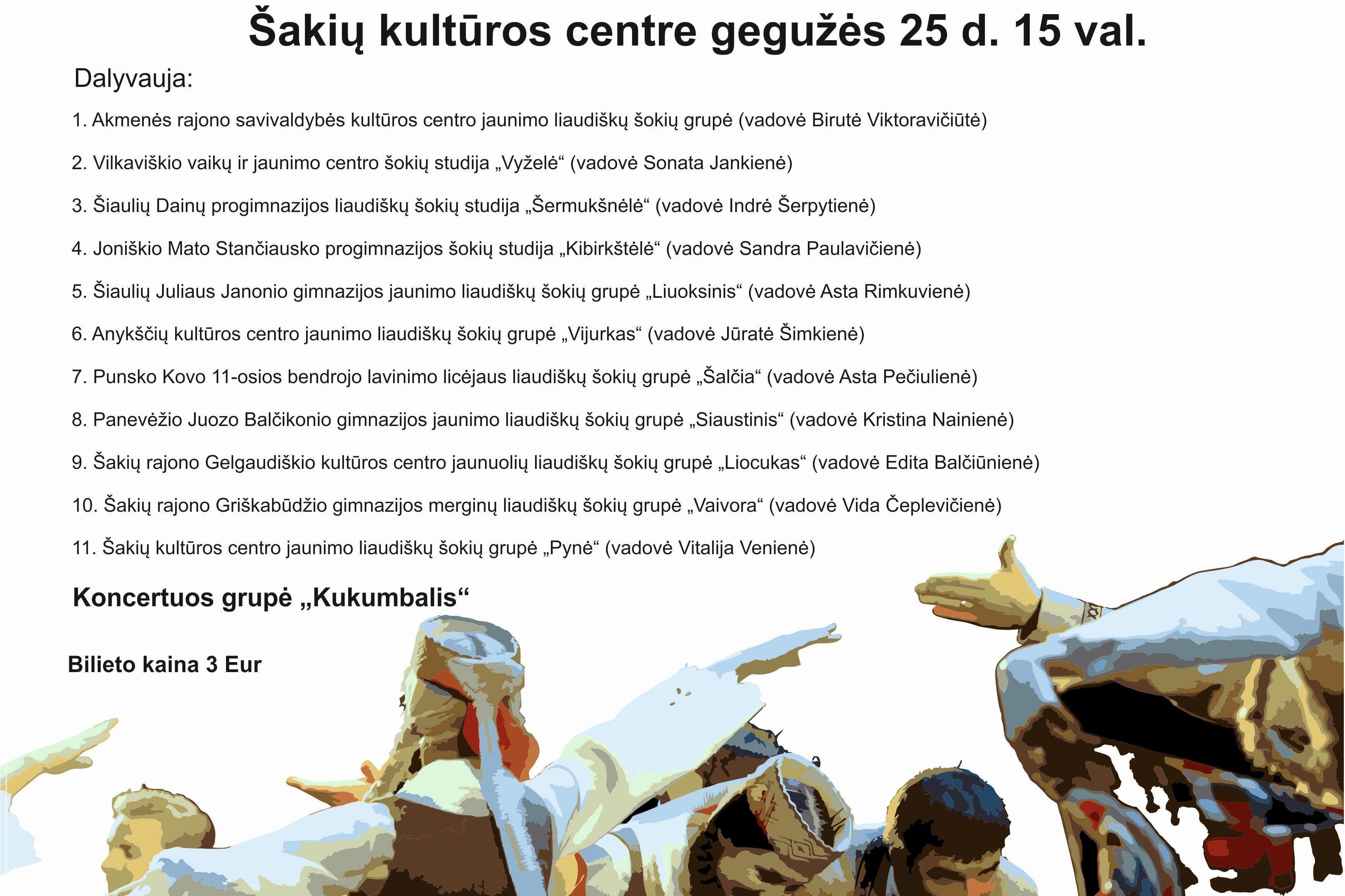 """Respublikinis liaudiškų šokių grupių festivalis-konkuras ,,Ievaro tiltu 2019"""""""