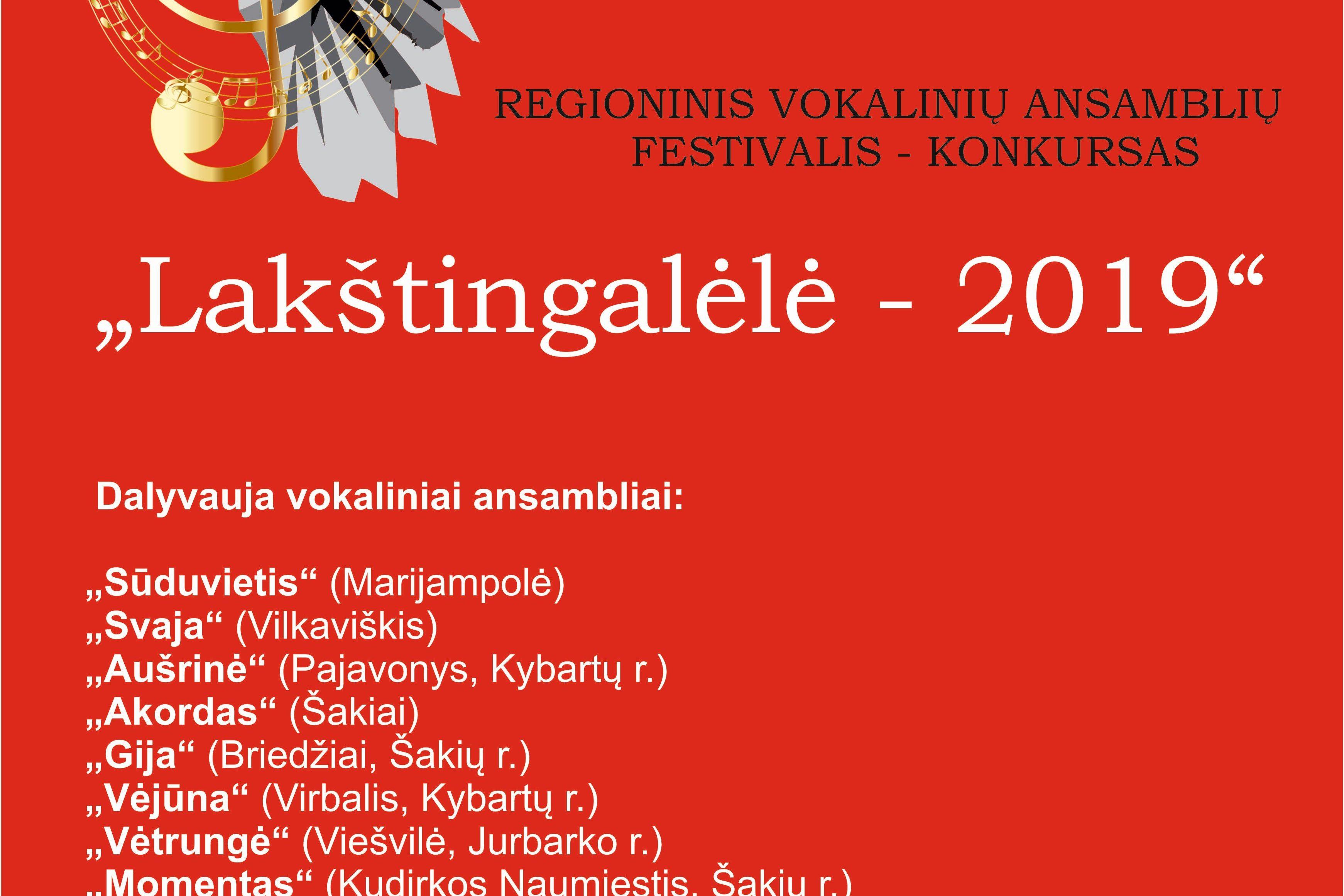 """Regioninis vokalinių ansamblių festivalis-konkursas ,,Lakštingalėlė 2019"""""""
