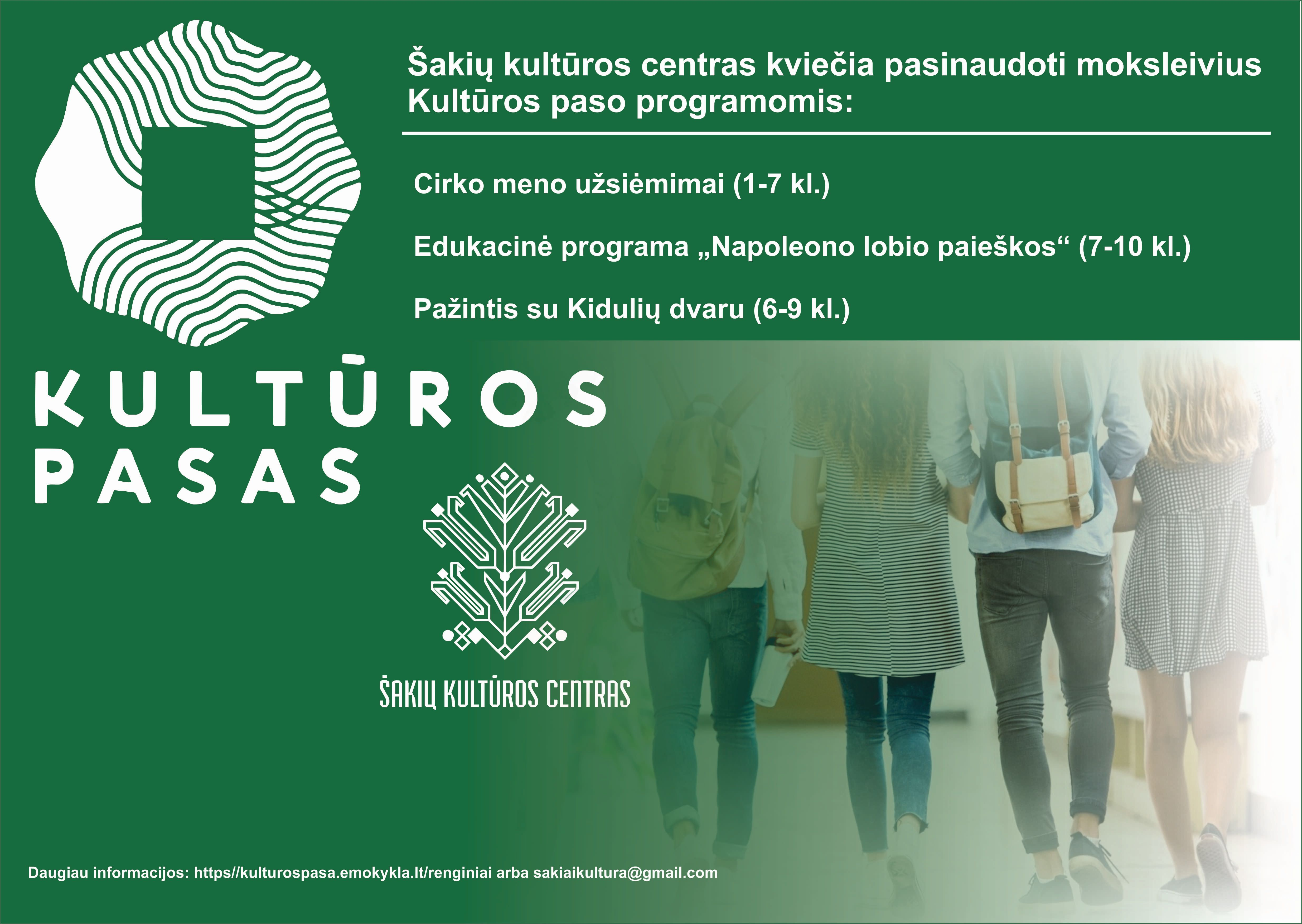 Kviečiame pasinaudoti Kultūros paso programomis