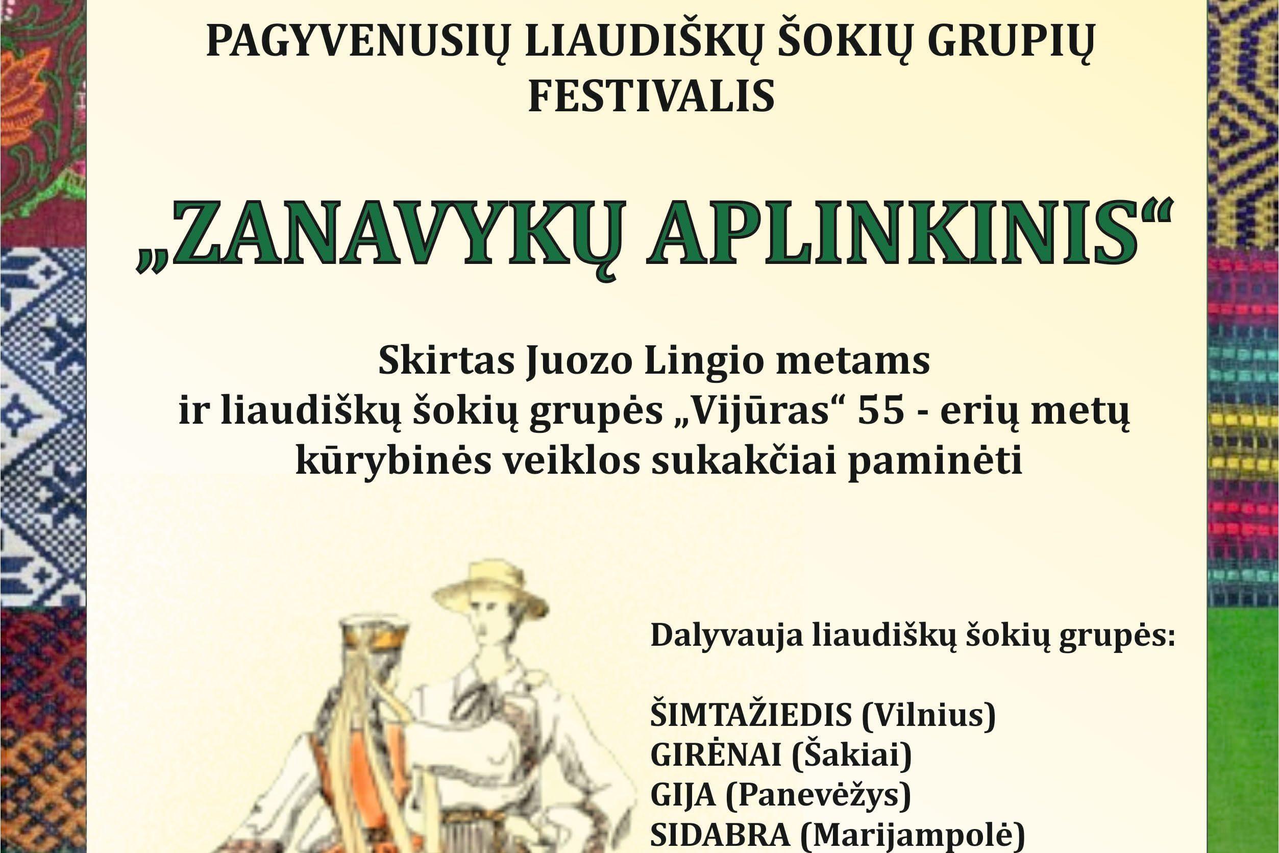 """Respublikinis pagyvenusių liaudiškų šokių grupių festivalis ,,Zanavykų aplinkinis"""""""