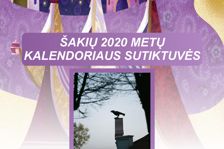 Šakių 2020 metų kalendoriaus sutiktuvės
