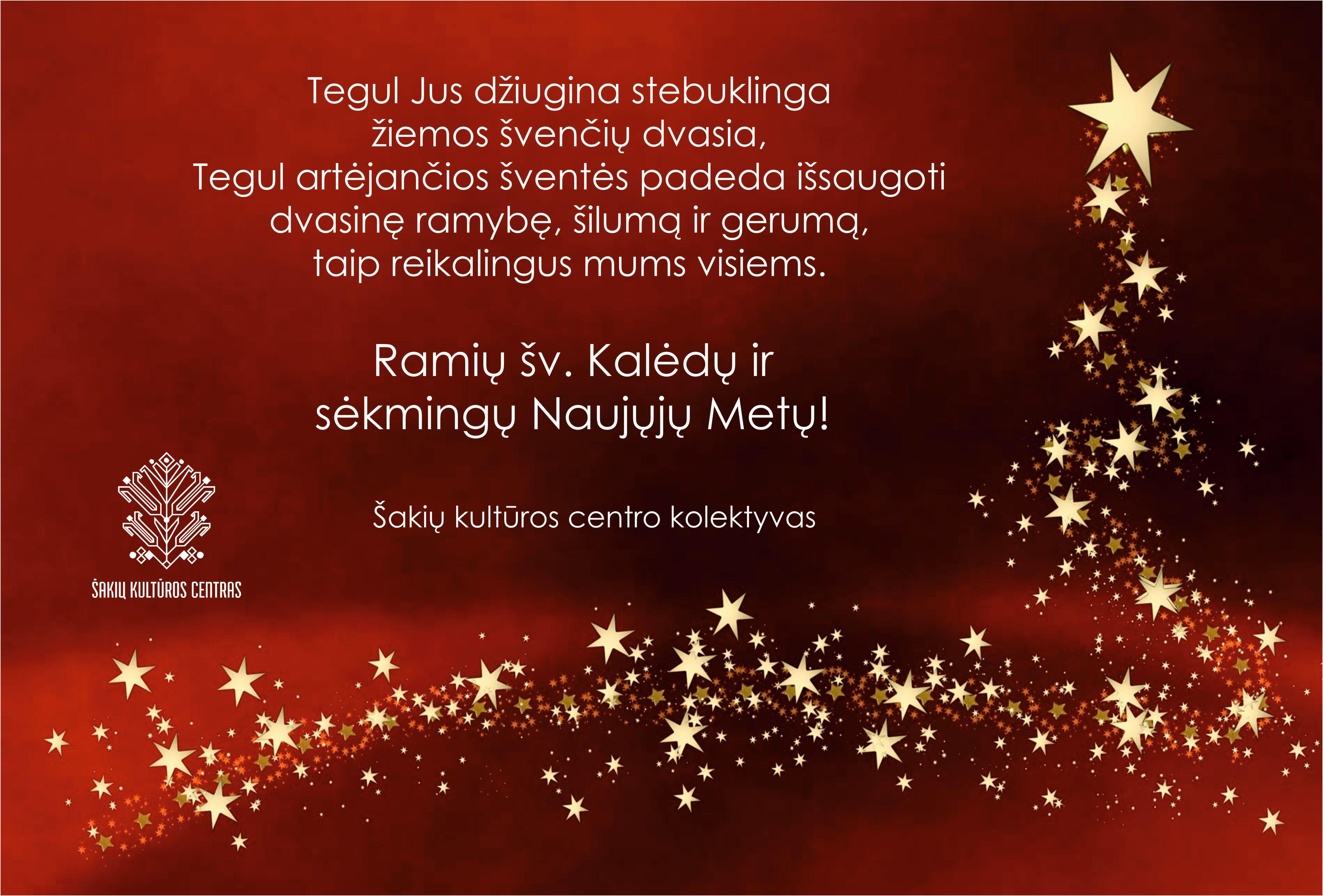 Ramių šv. Kalėdų ir sėkmingų Naujųjų Metų!